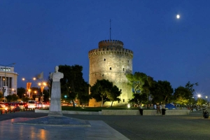 GALLERY, Hotel Metropolitan | Thessaloniki hotels | Thessaloniki | Macedonia | Greece